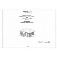 Архитектурный раздел проекта дома (коттеджа) - состав и цена