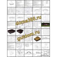 Готовый проект одноэтажного дома 137 кв.м АСП-№34 зерк + смета