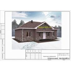 Готовый проект дома 201 м2 АСП-№34-Манс