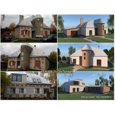 Дизайн фасада дома ГаП-№44